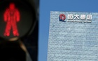 A traffic light is seen near the headquarters of China Evergrande Group in Shenzhen, Guangdong province, China September 26, 2021. REUTERS