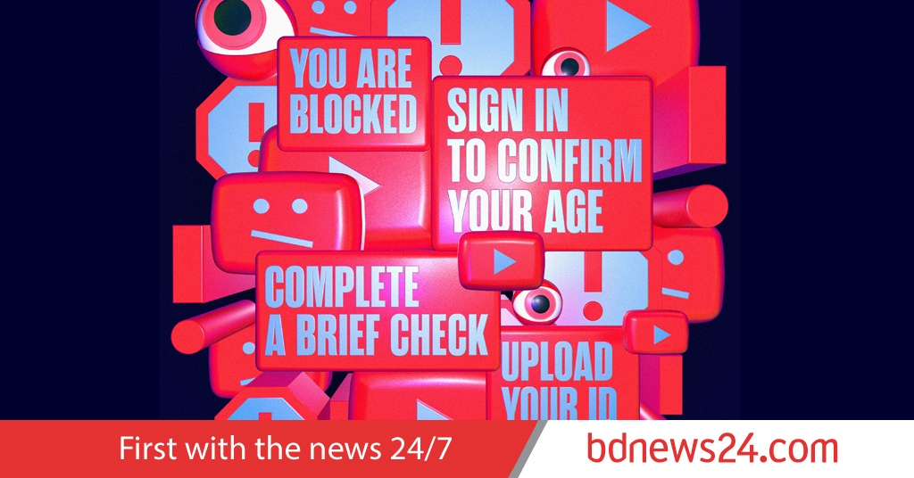 More anonymity?  Age checks are coming to the web
